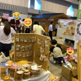 栃木県産材PRブース出展